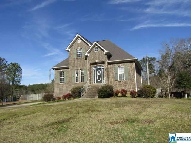 1201 Joey Cir, Mount Olive, AL 35117 (MLS #873510) :: Bailey Real Estate Group