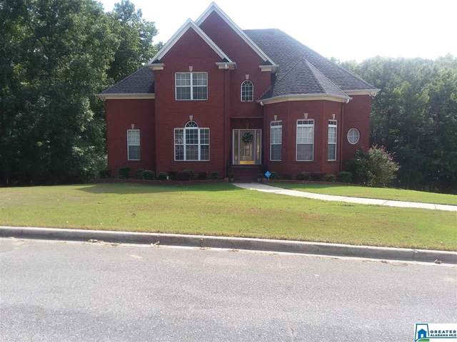 1041 Willowbrook Rd, Birmingham, AL 35215 (MLS #873581) :: LIST Birmingham