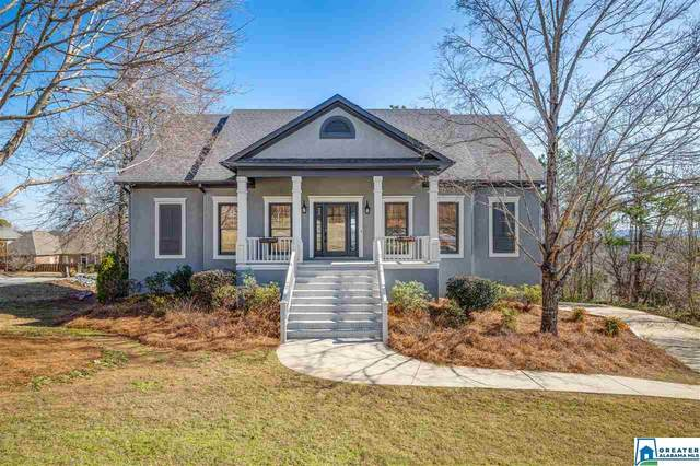4652 Summit Cove, Hoover, AL 35226 (MLS #873599) :: LocAL Realty