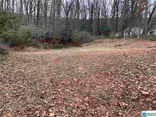 2253 Red Mountain Terr #1, Birmingham, AL 35205 (MLS #873609) :: Josh Vernon Group