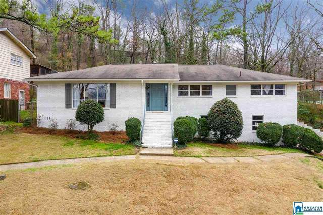 4805 Clairmont Ave S, Birmingham, AL 35222 (MLS #873659) :: LocAL Realty