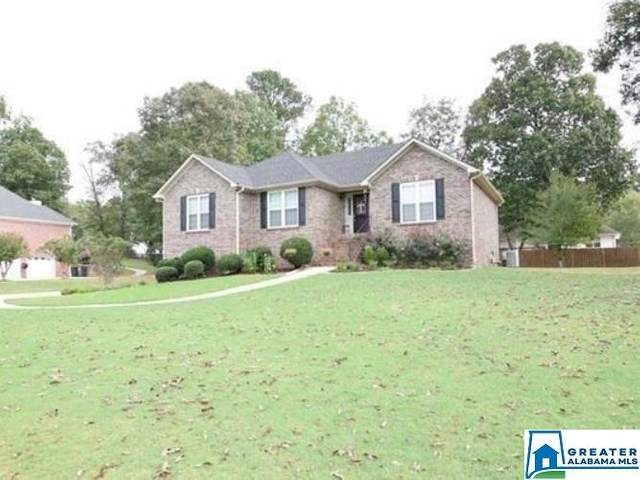 6229 Dorsett Woods Dr, Mount Olive, AL 35117 (MLS #873669) :: Gusty Gulas Group
