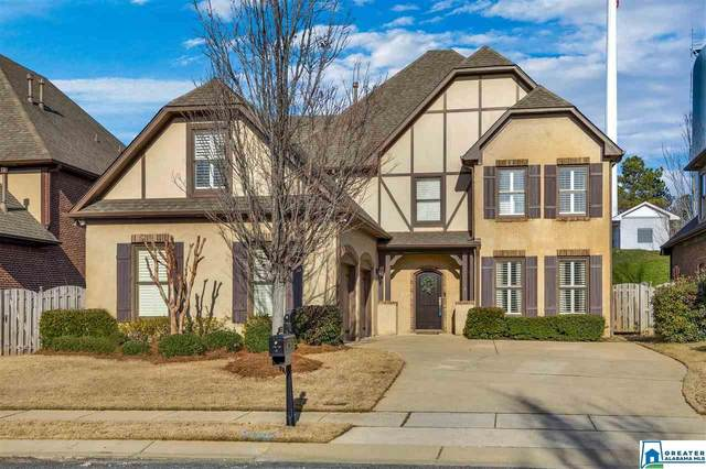 2221 Chalybe Dr, Hoover, AL 35226 (MLS #873683) :: Gusty Gulas Group