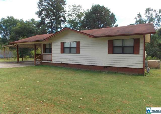 1210 Central City Ln, Anniston, AL 36201 (MLS #873722) :: Gusty Gulas Group