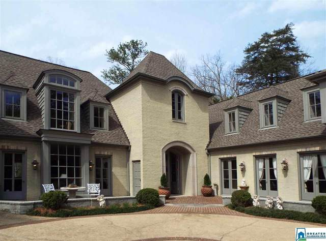 307 Easton Cir, Mountain Brook, AL 35223 (MLS #873794) :: Bentley Drozdowicz Group