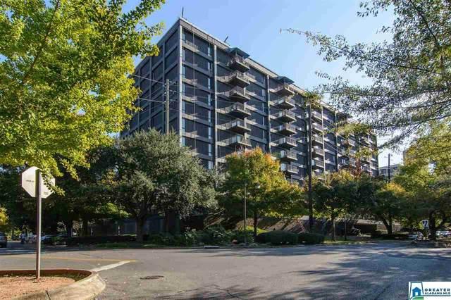 2717 Highland Ave #206, Birmingham, AL 35205 (MLS #873922) :: LocAL Realty