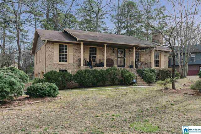 933 Thomas Dr, Birmingham, AL 35215 (MLS #873950) :: Bentley Drozdowicz Group