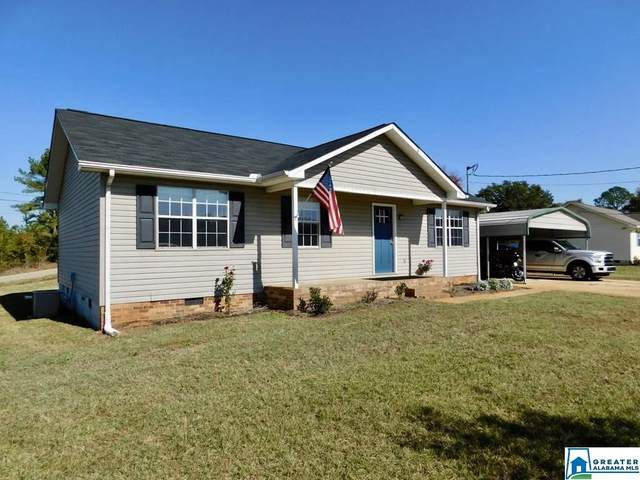 33 Warren Dr, Jacksonville, AL 36265 (MLS #873955) :: Josh Vernon Group