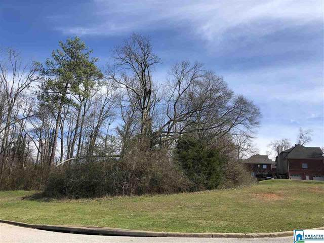 Timber Ridge Dr Lot 1A, Alabaster, AL 35007 (MLS #874021) :: Bentley Drozdowicz Group