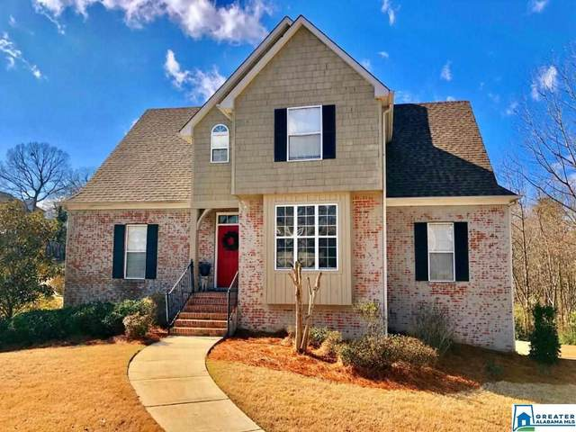 1987 Glen Cove, Homewood, AL 35209 (MLS #874025) :: Gusty Gulas Group