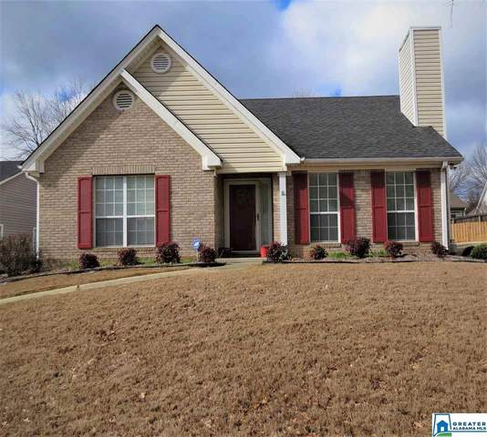 1544 Oliver Rd, Leeds, AL 35094 (MLS #874085) :: LocAL Realty