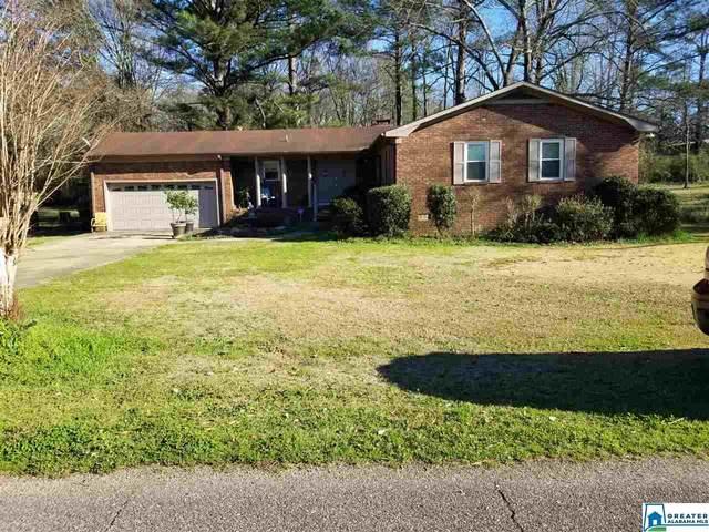 1225 Shades Ave, Bessemer, AL 35020 (MLS #874095) :: Josh Vernon Group
