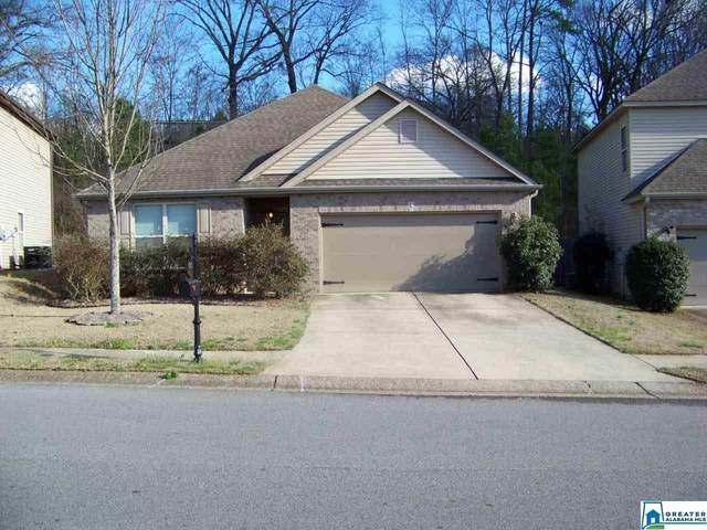 6773 Deer Foot Dr, Pinson, AL 35126 (MLS #874106) :: Gusty Gulas Group