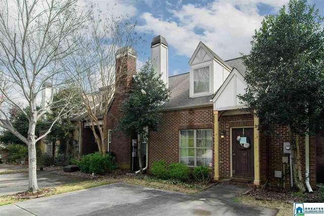 2375 Ridgemont Dr, Birmingham, AL 35244 (MLS #874264) :: LocAL Realty