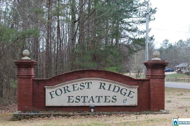 0 Forest Ridge Dr 19A, 19B, 22, 2, Jacksonville, AL 36265 (MLS #874272) :: LocAL Realty