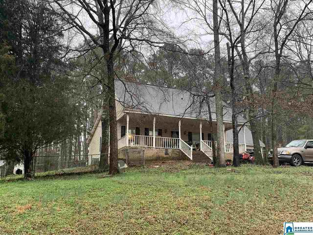 95 Dusty Hollow Cir, Cleveland, AL 35049 (MLS #874299) :: LIST Birmingham
