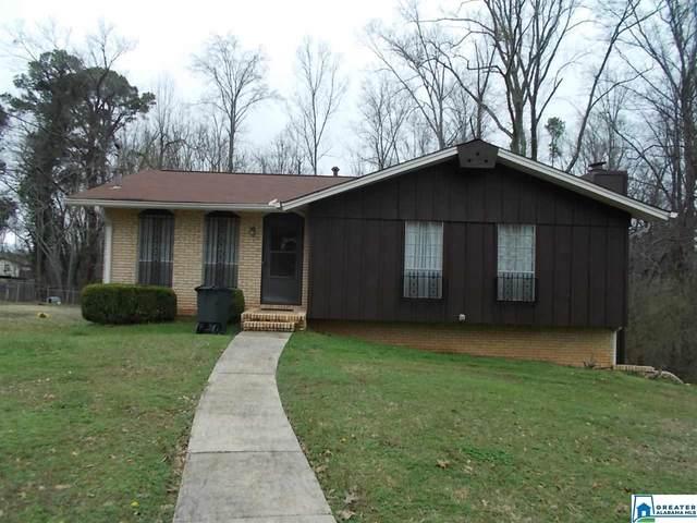 5613 Shadyview Cir, Adamsville, AL 35005 (MLS #874300) :: LocAL Realty