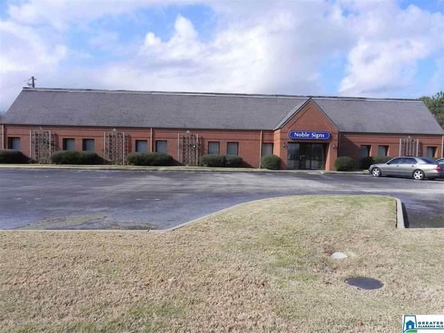 1850 Hillyer Robinson Pkwy, Anniston, AL 36207 (MLS #874377) :: LocAL Realty