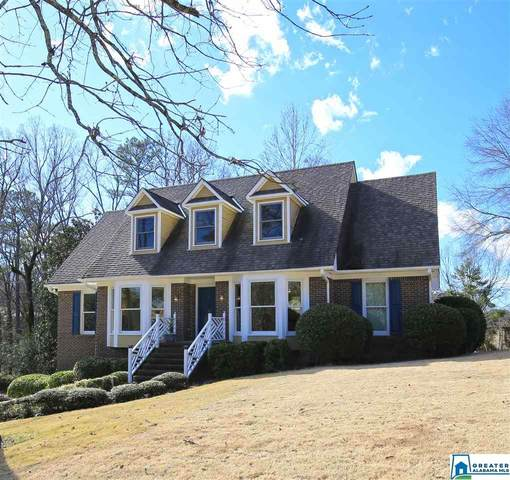 1944 Cahaba Crest Dr, Hoover, AL 35242 (MLS #874451) :: Gusty Gulas Group