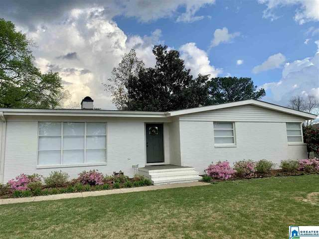 1847 Indian Hill Rd, Vestavia Hills, AL 35216 (MLS #874486) :: Josh Vernon Group