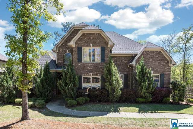 1722 Lake Cyrus Club Dr, Hoover, AL 35244 (MLS #874495) :: LocAL Realty