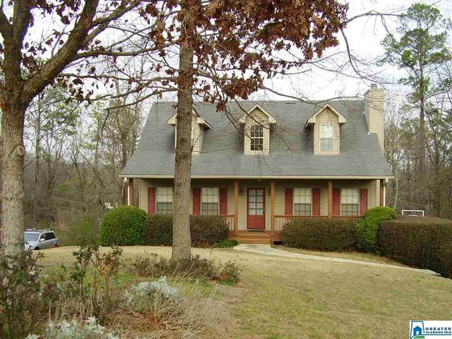1433 Heather Ln, Alabaster, AL 35007 (MLS #874504) :: Bentley Drozdowicz Group