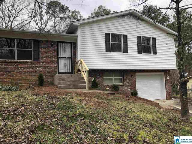 5427 Faucett Rd, Pinson, AL 35126 (MLS #874545) :: Gusty Gulas Group