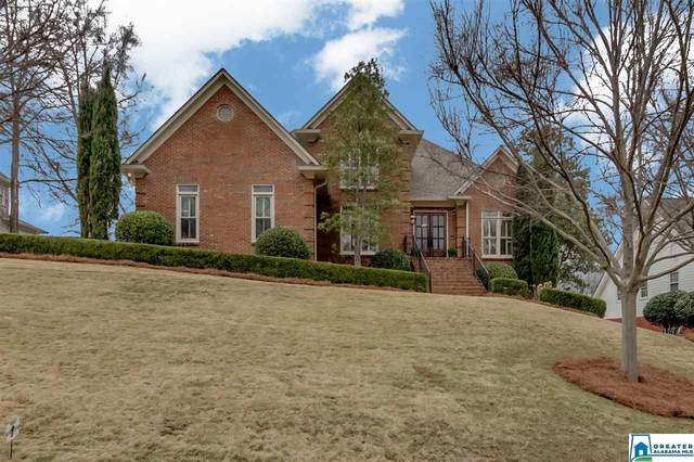 3557 Tanglecreek Cir, Vestavia Hills, AL 35243 (MLS #874564) :: Gusty Gulas Group