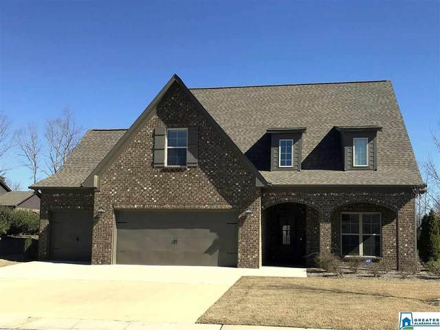 505 Kirkwall Cir, Pelham, AL 35124 (MLS #874607) :: Josh Vernon Group