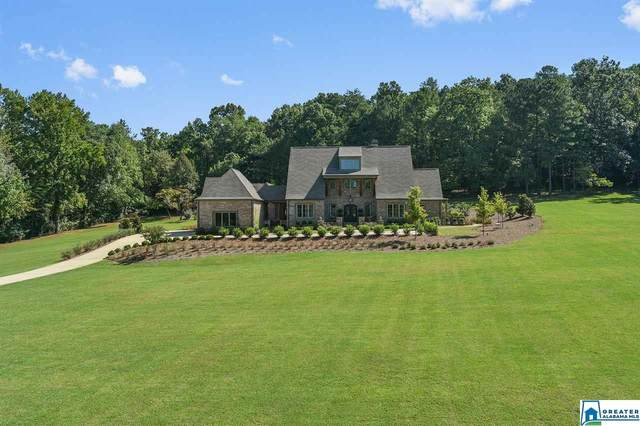 327 Forest Ln, Leeds, AL 35094 (MLS #874645) :: Josh Vernon Group