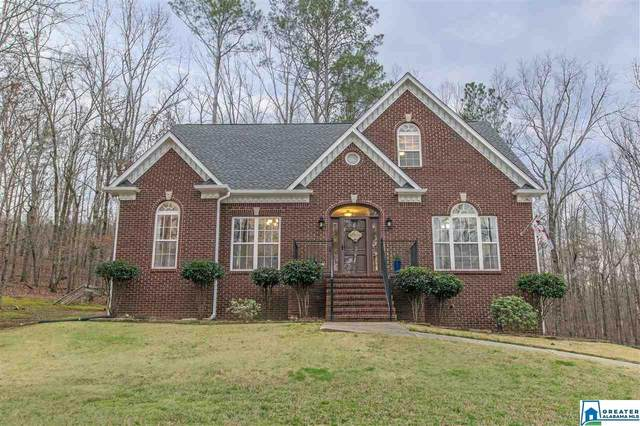 148 Silverleaf Dr, Pelham, AL 35124 (MLS #874662) :: LocAL Realty