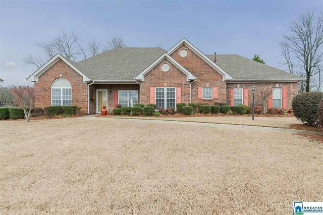1034 Kensington Way, Moody, AL 35004 (MLS #874677) :: Gusty Gulas Group