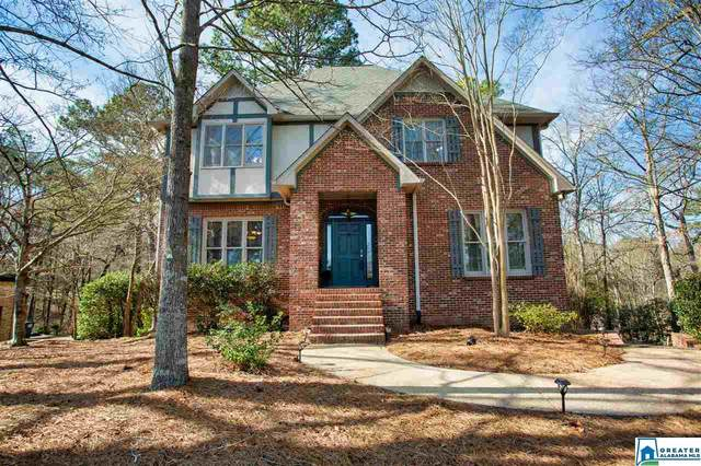 2200 Baneberry Dr, Hoover, AL 35244 (MLS #874709) :: Bentley Drozdowicz Group