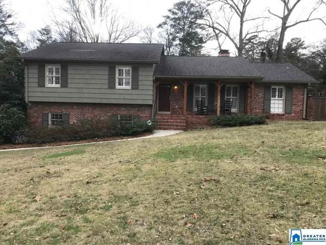 3744 Valley Head Rd, Mountain Brook, AL 35223 (MLS #874715) :: Gusty Gulas Group