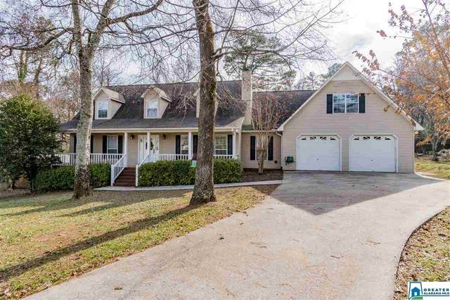 300 Ashland Ln, Hoover, AL 35226 (MLS #874721) :: Bentley Drozdowicz Group