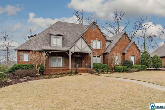 1545 Woodridge Pl, Vestavia Hills, AL 35216 (MLS #874726) :: Gusty Gulas Group
