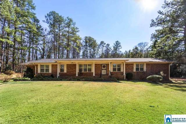 120 Silverwood Dr, Talladega, AL 35160 (MLS #874741) :: Gusty Gulas Group