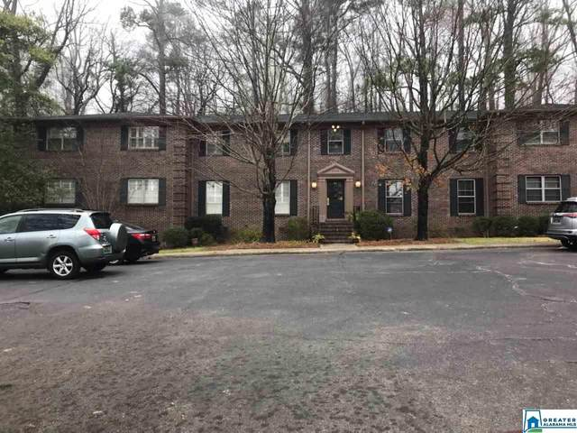 3728 Country Club Dr A, Birmingham, AL 35213 (MLS #874746) :: LIST Birmingham