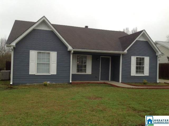 128 Douglas Dr, Alabaster, AL 35007 (MLS #874795) :: Bentley Drozdowicz Group
