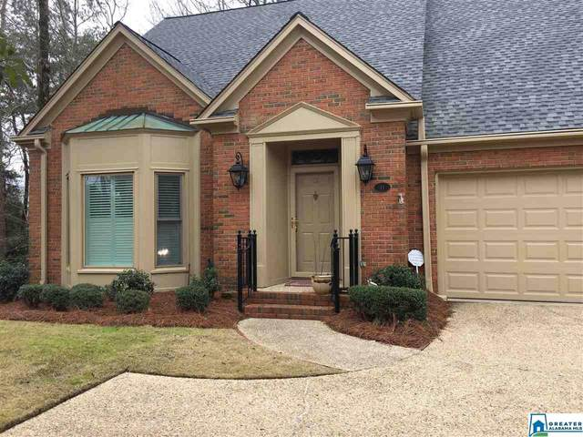11 The Oaks Cir, Hoover, AL 35244 (MLS #874847) :: LIST Birmingham