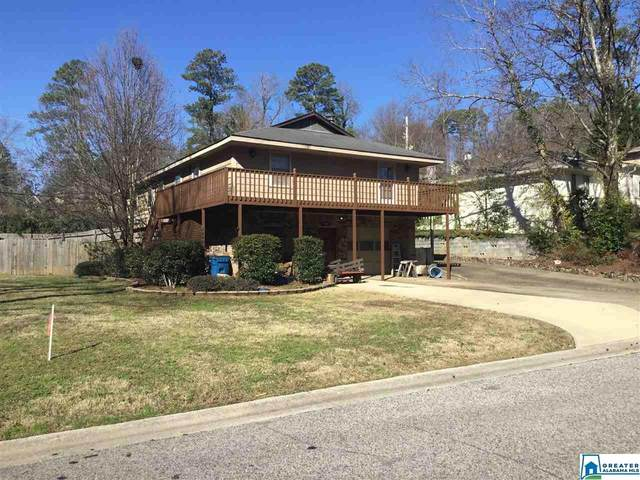 744 Crest Ln, Homewood, AL 35209 (MLS #874854) :: Gusty Gulas Group