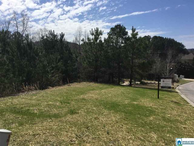 808 Ballantrae Pkwy #913, Pelham, AL 35124 (MLS #874863) :: Howard Whatley