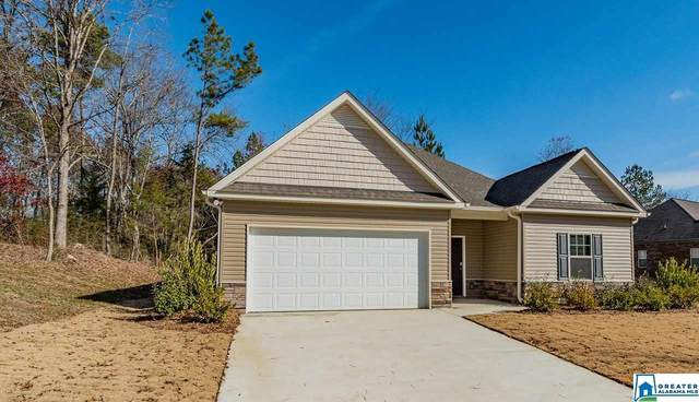 610 Twin Ridge Cir, Lincoln, AL 35096 (MLS #874875) :: Gusty Gulas Group