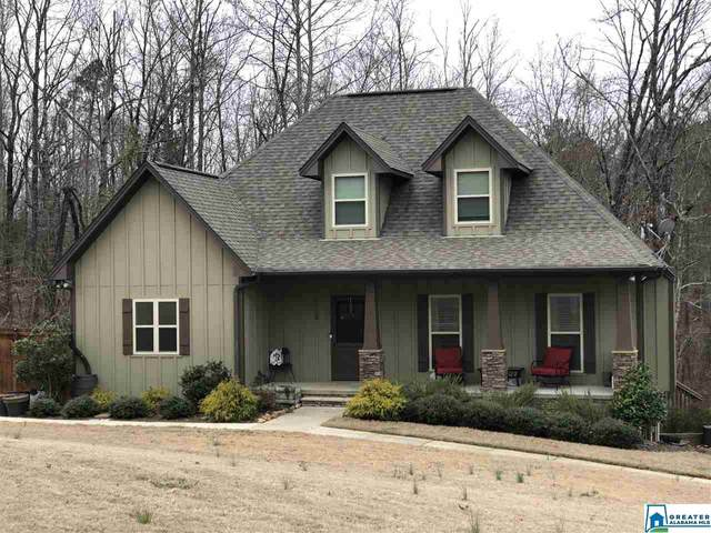 2120 Brett Cir, Leeds, AL 35094 (MLS #874888) :: Gusty Gulas Group