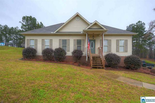 95 Kristen Dr, Warrior, AL 35180 (MLS #874898) :: Josh Vernon Group