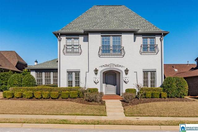 3920 Greenside Terr, Hoover, AL 35226 (MLS #874934) :: Gusty Gulas Group