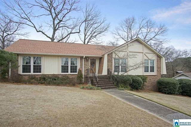 3569 Atwillher Dr, Hoover, AL 35226 (MLS #874943) :: LocAL Realty