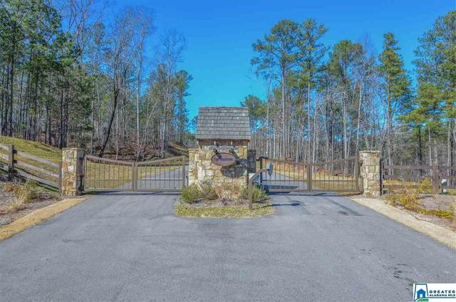 0 Springstone Trl #8, Leeds, AL 35094 (MLS #874959) :: LocAL Realty