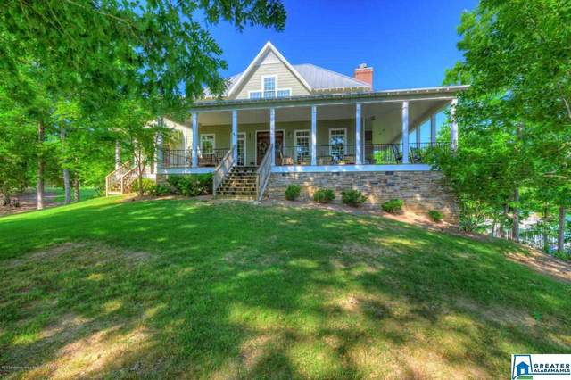 201 Brown Ln, Arley, AL 35541 (MLS #874967) :: Gusty Gulas Group