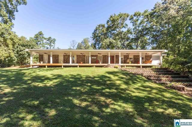 471 Wildwood Ln, Jacksonville, AL 36265 (MLS #874982) :: Gusty Gulas Group